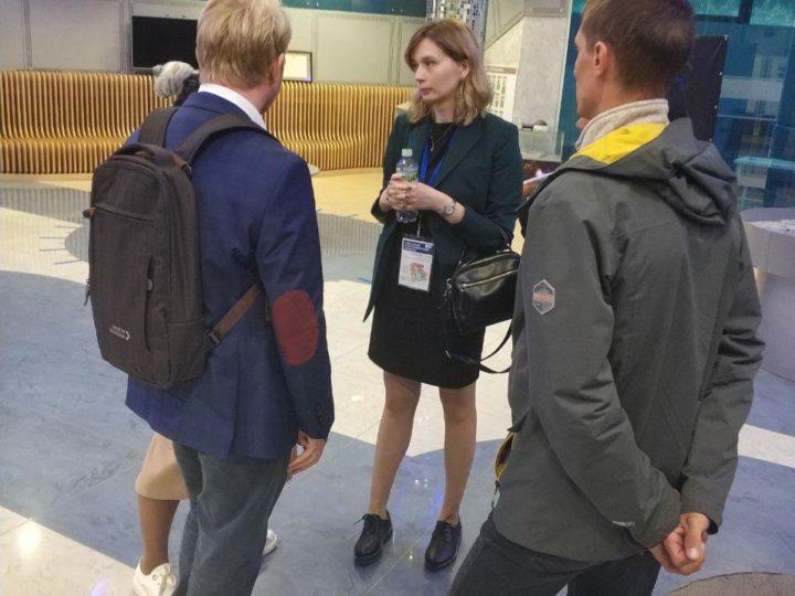 Компания «Фотометр» приняла участие в форуме «Гео-Казань» 2019г.