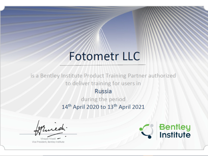 Партнерство с Bentley Institute.